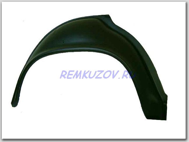 Арка наружная ВАЗ 2101 левая: http://remkuzov.ru/catalog/info/detali_kuzova_vaz/arka_naruzhnaya_levaya_vaz_2101